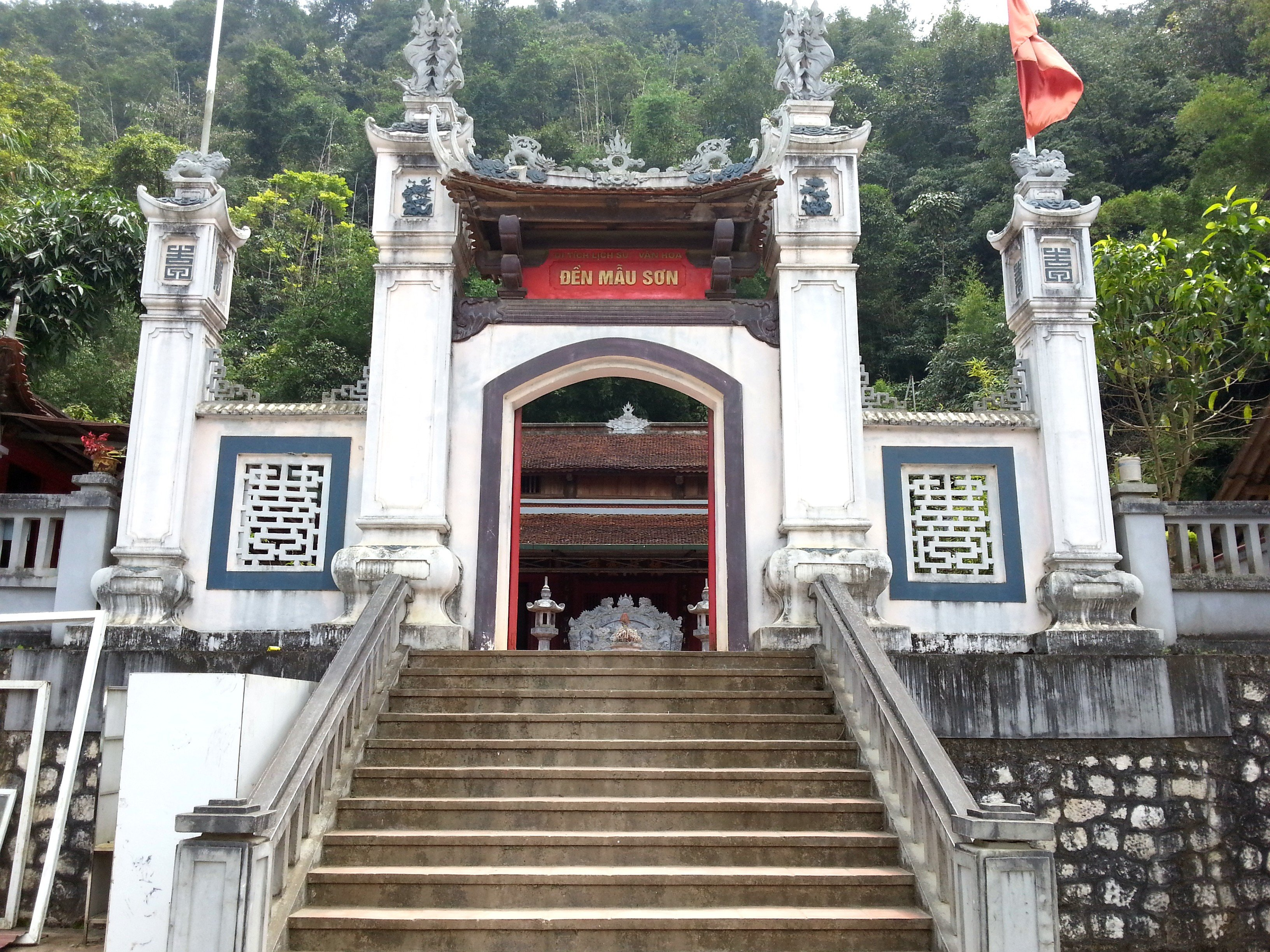 Entrance to Mau Son Temple